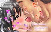 MEDEWOI - NETORARE MANAKA OYAJI HEN KOUHEN LOVE PLUS JAPANESE