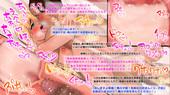 MEDEWOI - AKOGARE NO HIMESAMA NI TEIZOKU MESHITSUKAI NO ORE GA NOUKOU TANETSUKE SEX