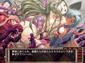 Dual Tail Venus Blood Hentai Game 2007 Jap