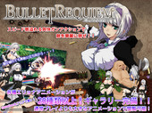 D-LIS BULLET REQUIEM VERSION 1.08
