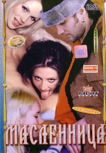 porno-sayti-russkogo-porno