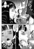 Hentai Manga Doujinshi English Translated